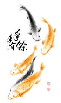 Chinese painting representing the peace and tranquility of acupuncture treatment